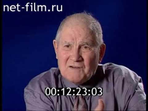 Никогда и никому Михаил Девятаев