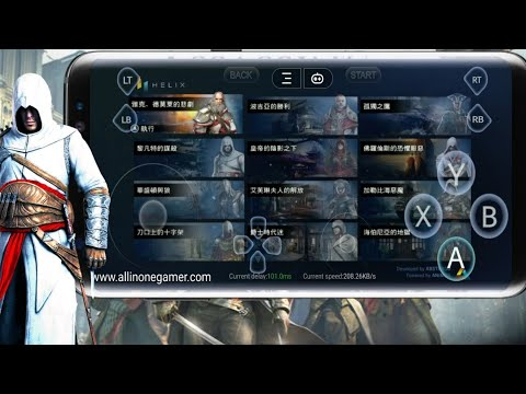 Assassins Creed Unity For Android Ll Full Gameplay For PS4 Emulator On Mod Gloud Games Ll Unlimited