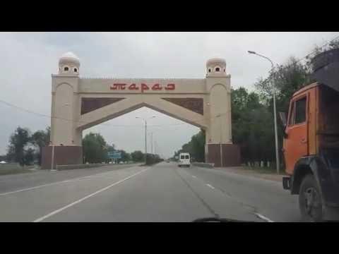 знакомство город тараз