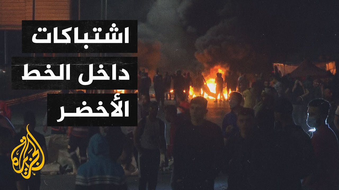 مواجهات عنيفة داخل مدن الخط الأخضر بين فلسطينيين ومستوطنين  - نشر قبل 5 ساعة