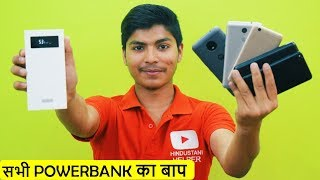 OH MY GOD! This Powerbank is Really Huge - Zebronics Power Bank ZEB-PG20000PD Overview