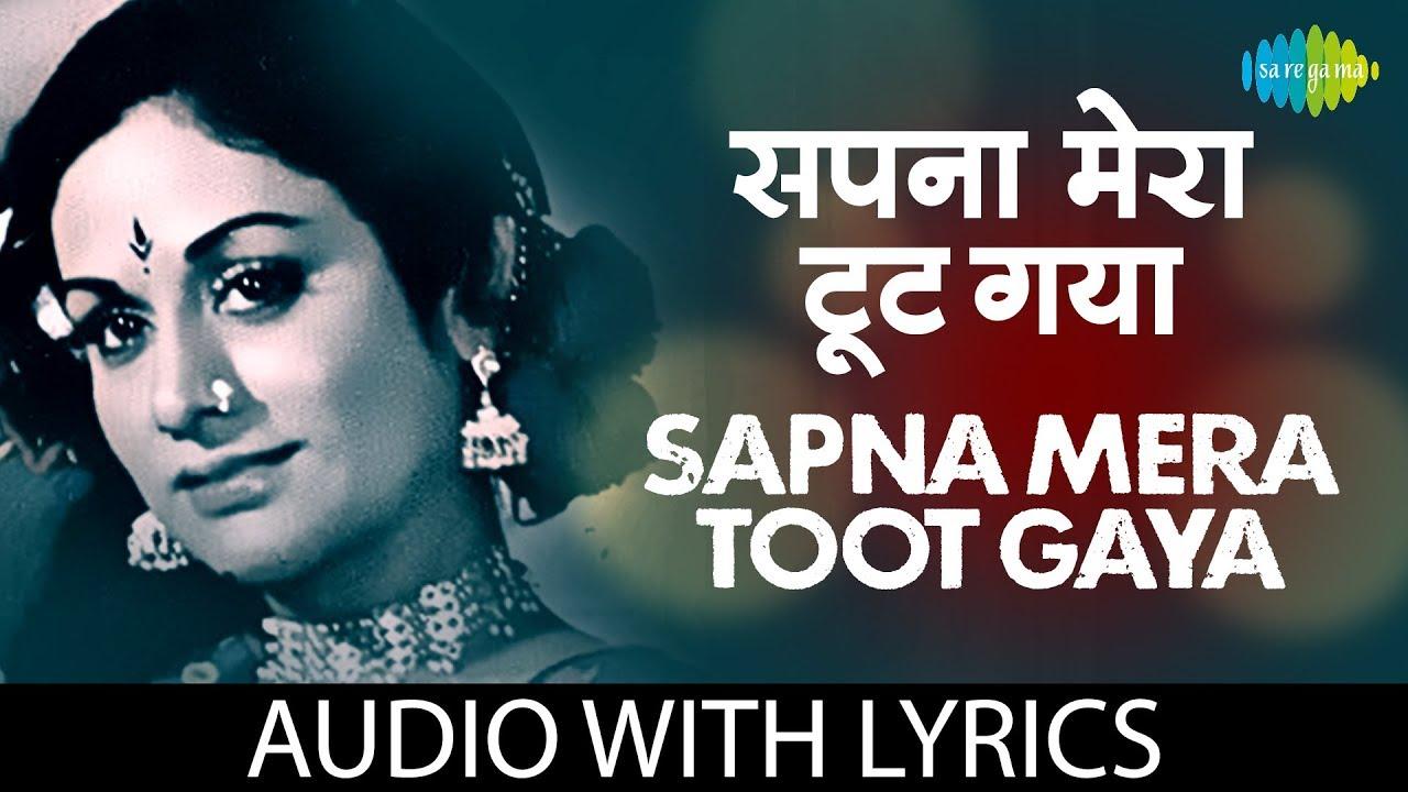 R. D. Burman & asha bhosle live sapna mera toot gaya youtube.