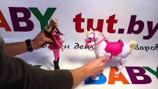 Игровой набор Барби тренирует лошадку