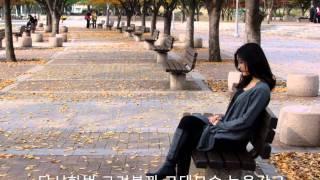 김정호 - 사랑의진실.wmv