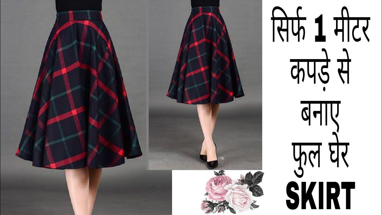 Download सिर्फ 1 मीटर कपडे से बनाये Full घेर SKIRT    Full Circle Skirt Cutting & Stitching    Stylish Skirt