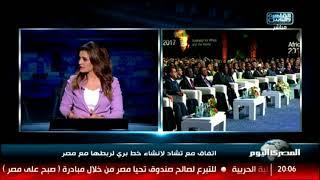 اتفاق مع تشاد لإنشاء خط بري لربطها مع مصر