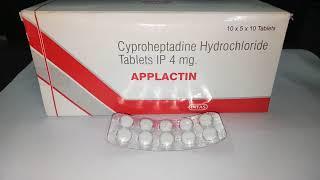 Applactin Tablet Full Review / वजन बढ़ाने के लिए  दवा