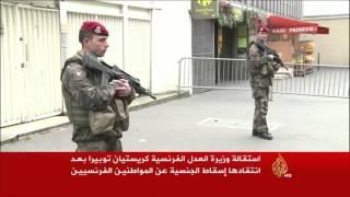 النواب الفرنسي يُصوّت على إدراج إسقاط الجنسية بالدستور