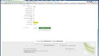 Оплата коммунальных услуг через интернет(Как оплатить через сбербанк комунальные услуги. Оплата воды с карточки через интернет http://sukhinsp.ru., 2015-03-22T19:06:26.000Z)