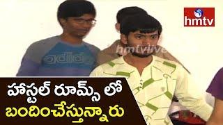 Students Locked Up In Hostel Rooms | Narayana I...