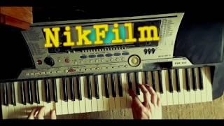 Музыка из сериала Меч (синтезатор)