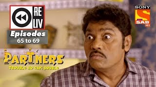 Weekly Reliv - Partners Trouble Ho Gayi Double - 27th Feb to 2nd March 2018  - Episode 65 to 69