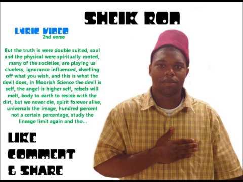 MUST HEAR!!! Sheik Ron -  All you (Drake - All me 2 chainz, big sean)