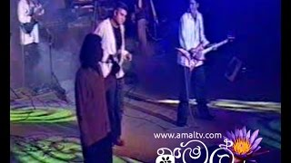 FLASH BACK - 2002 FULL LIVE SHOW - WWW.AMALTV.NET
