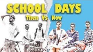 School Days Then vs Now Sothanaigal | Micset