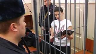 Савченко сегодня могут освободить