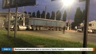 НикВести: Грузовики заблокировали движение по ПГУ. Николаев