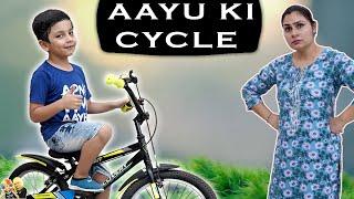 AAYU KI CYCLE | A Short movie | Aayu and Pihu Show