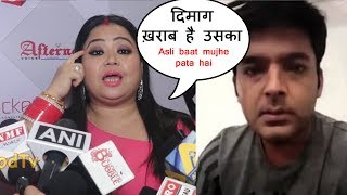 comedian bharti singh Breaks her silence on kapil sharma सच का पता चल; गया