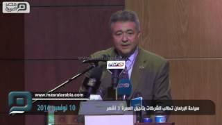 مصر العربية | سياحة البرلمان تطالب الشركات بتأجيل العمرة3أشهر