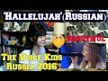 39 Hallelujah 39 Russian The Voice Kids Russia 2016 REACTION mp3