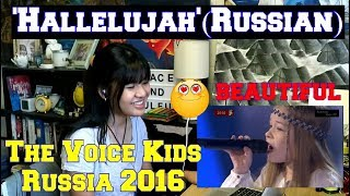 'Hallelujah'(Russian) - The Voice Kids Russia 2016 (REACTION)