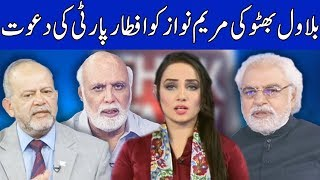 Think Tank With Syeda Ayesha Naaz | 18 May 2019 | Dunya News