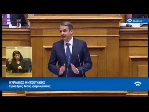 Κ.Μητσοτάκης: «Καταψηφίζουμε το πρωτόκολλο ένταξης της ΠΓΔΜ στο ΝΑΤΟ»