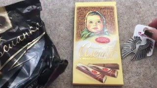 ASMR Russian Chocolate and Gifts