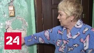 Жителям Подмосковья предложили вложиться в ремонт подъездов
