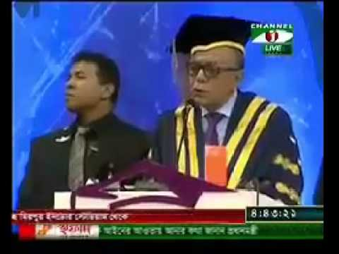 President Abdul Hamid Funny Speech - Northern University Bangladesh Convocation 2015