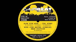 EASY12002 Disco 45 feat. Earl 16, Ital Horns & Mark Solution (promo mix)