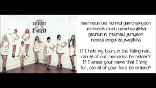 [ROM + ENG] T-ara - Don't Leave Lyrics