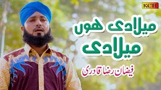 Video New Naat || Miladi Houn Miladi || Faizan Raza Qadri download MP3, 3GP, MP4, WEBM, AVI, FLV November 2018