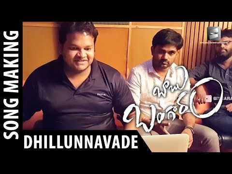 Babu Bangaram Movie | DhillunnavadeSong Making | Venkatesh, Nayanathara | Maruthi | Ghibran