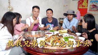 """兄弟来我家做客,教刘苏良做""""狮子头"""",再搞些鲜虾大闸蟹来招待一下!"""