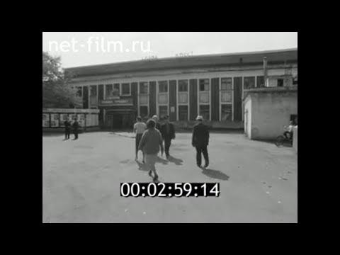 1984г. Рузаевка. депо. Мордовия