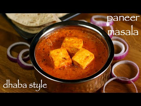 Paneer Masala Recipe - Dhaba Style Paneer Masala - Paneer Dhaba Style