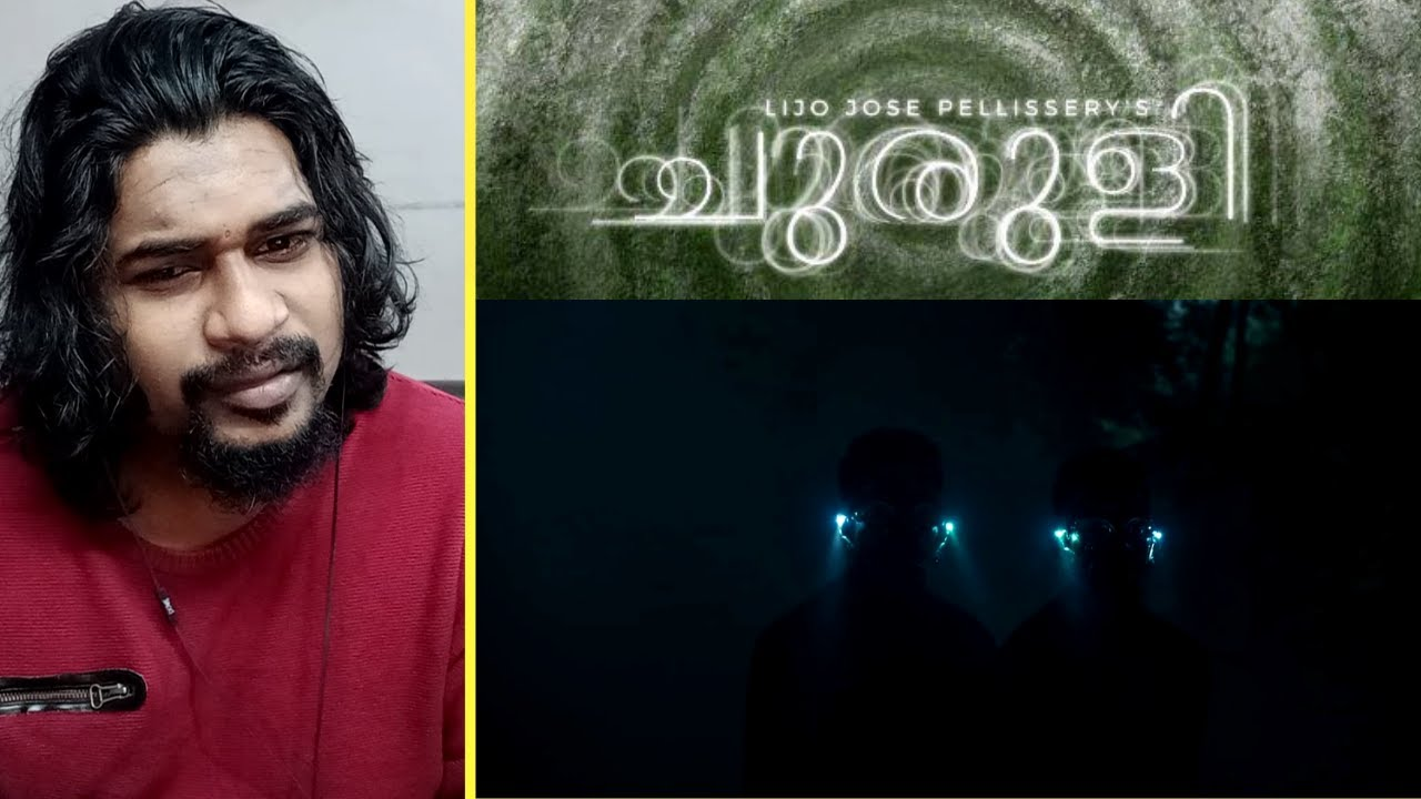 CHURULI TRAILER Reaction | Lijo Jose Pellissery | SWAB REACTIONS with Stalin & Afreen