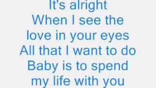Dreamstreet- With All My Heart [Lyrics]