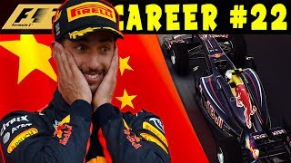 F1 2017 CAREER MODE PART 22: CHINA GP - RED BULL RACING | SATEFY CAR | INTERACTIVE LIVE STREAM