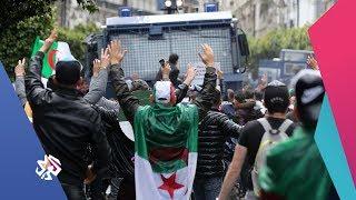 العربي اليوم | الجزائر .. مظاهرات الجمعة الثامنة