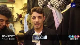 أسواق الطفيلة تكتظ بالمتسوقين عشية العيد