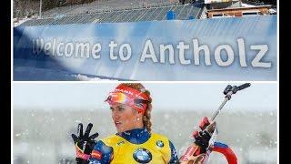 Биатлон. КМ 2016/2017. 6 этап, Антхольц. Индивидуальная гонка женщины. Онлайн трансляция