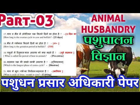 #biology, classification of organisms, biology GK in hindi from YouTube · Duration:  21 minutes 4 seconds