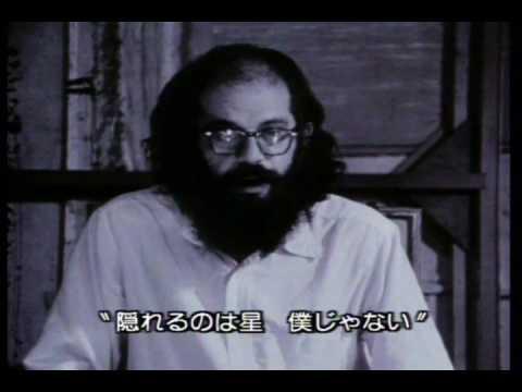 'Guru' by Allen Ginsberg