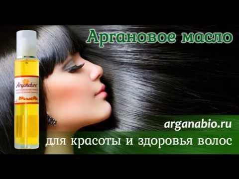 100% Натуральное органическое косметическое масло Арганы