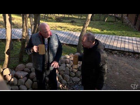 Лукашенко угощает Путина родниковой водой