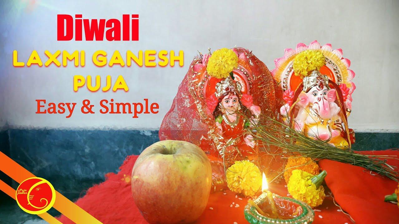Ganesh Laxmi Diwali puja vidhi and mantra easy and simple | choti diwali dia puja vidhi 2019
