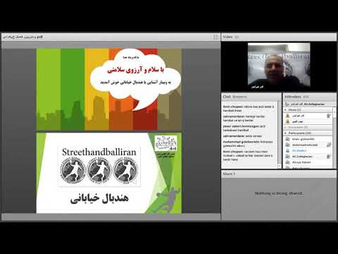 Street Handball Iran Educational Webinar Part 1